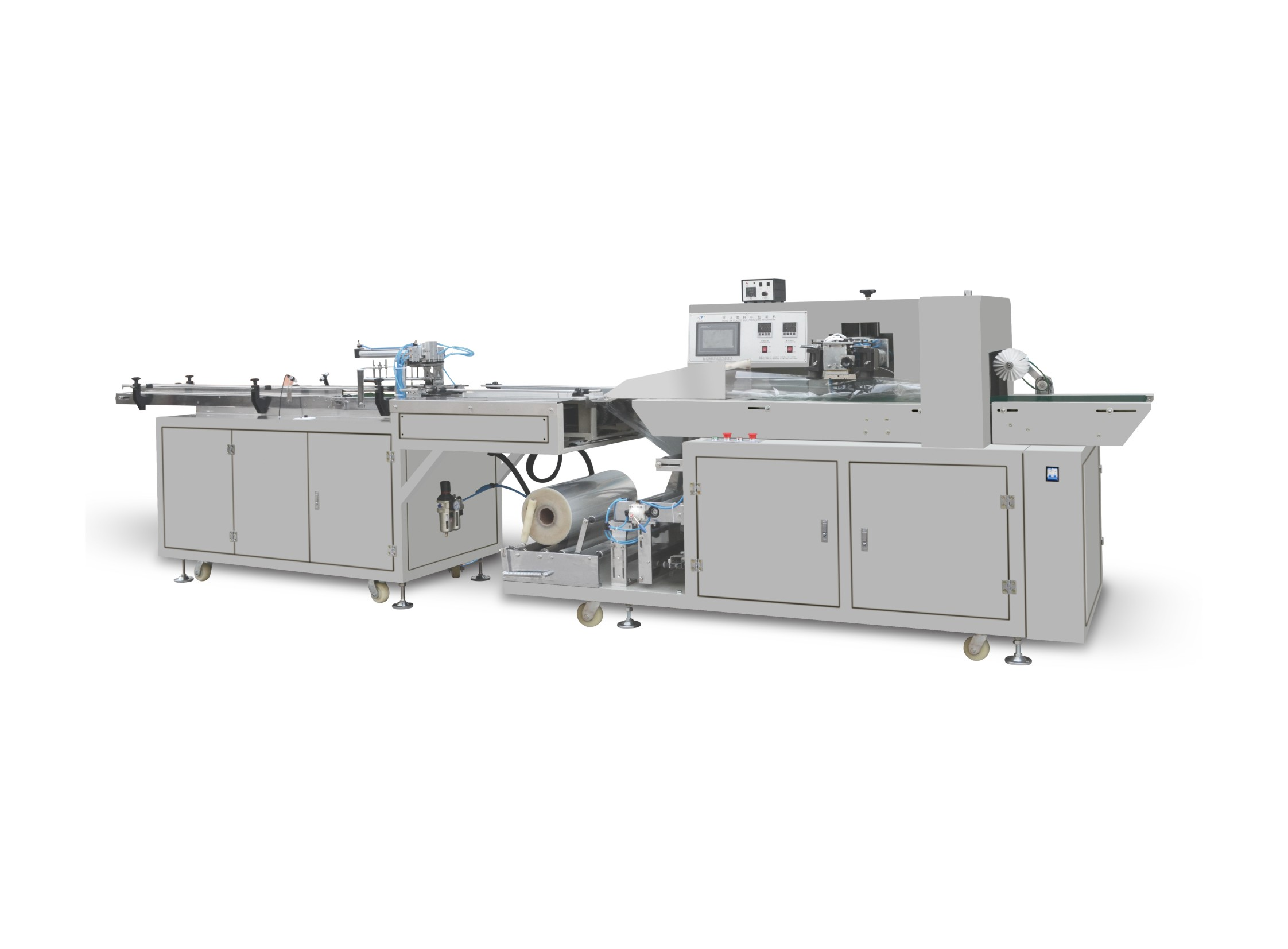 Four Rows Cup Packing Machine