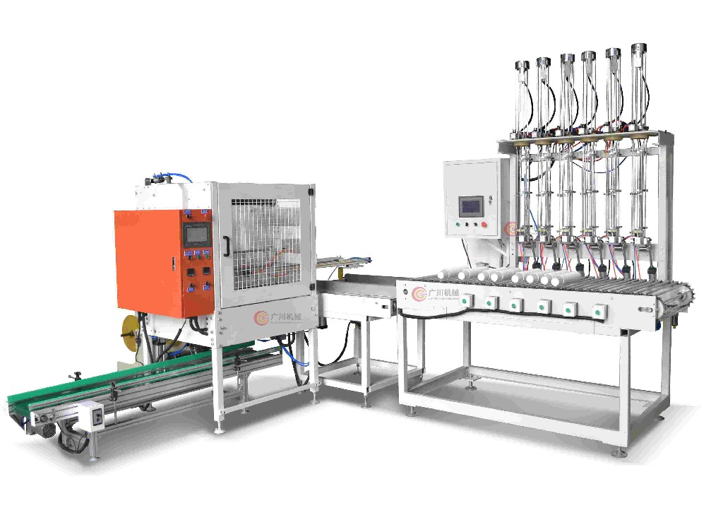 GC-800-Full-automatic Paper cup counting packing machine